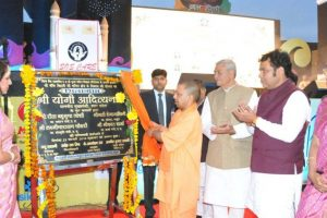 Adityanath inaugurates 2-day 'Rasotsav' in Mathura