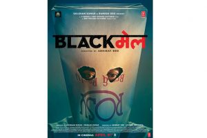 'Blackmail': Complex, tedious yet entertaining