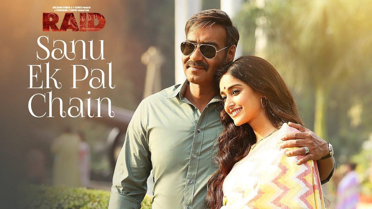 Sanu Ek Pal Chain Video | Raid | Ajay Devgn | Ileana D'Cruz