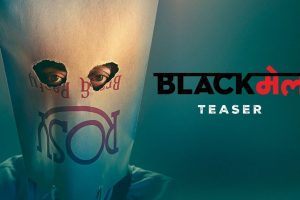Blackमेल Teaser | Irrfan Khan | Abhinay Deo