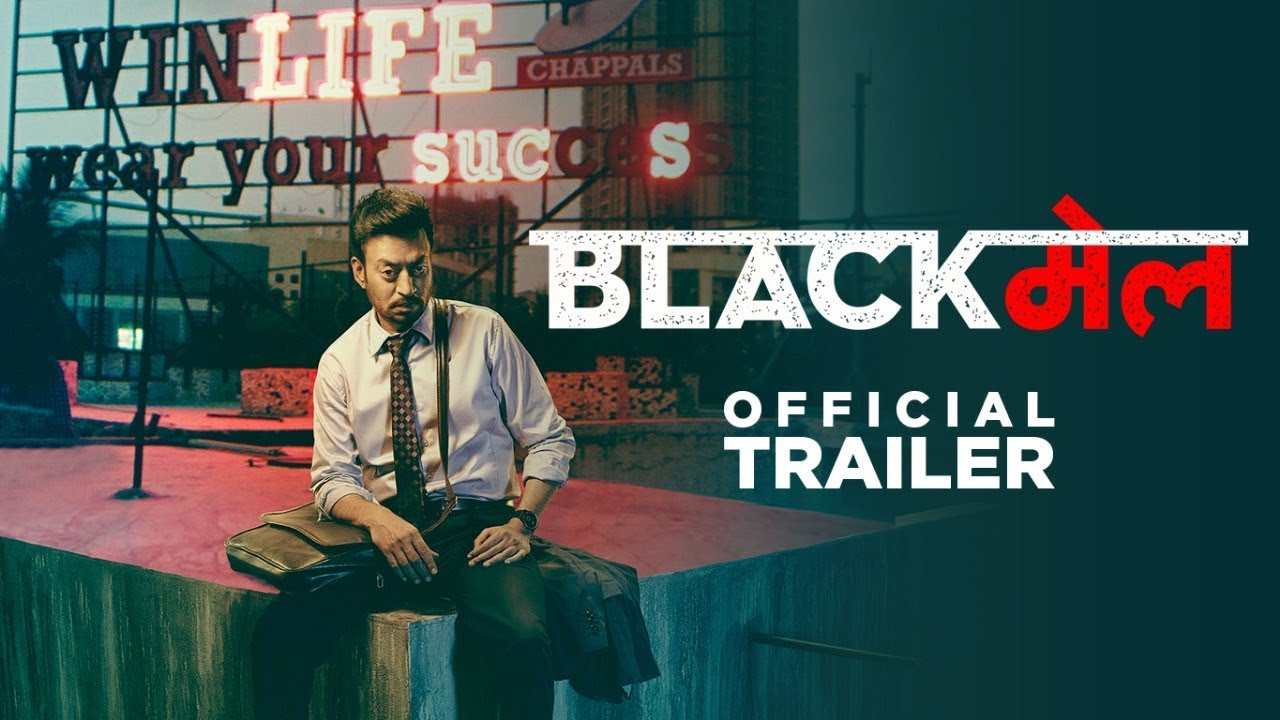 Official Trailer: Blackमेल | Irrfan Khan | Abhinay Deo