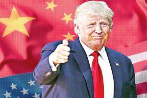 Why Trump's China jibe could be ominous