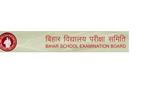Get ready for Bihar TET 2018, admit card, pattern | Know more at www.bsebonline.net