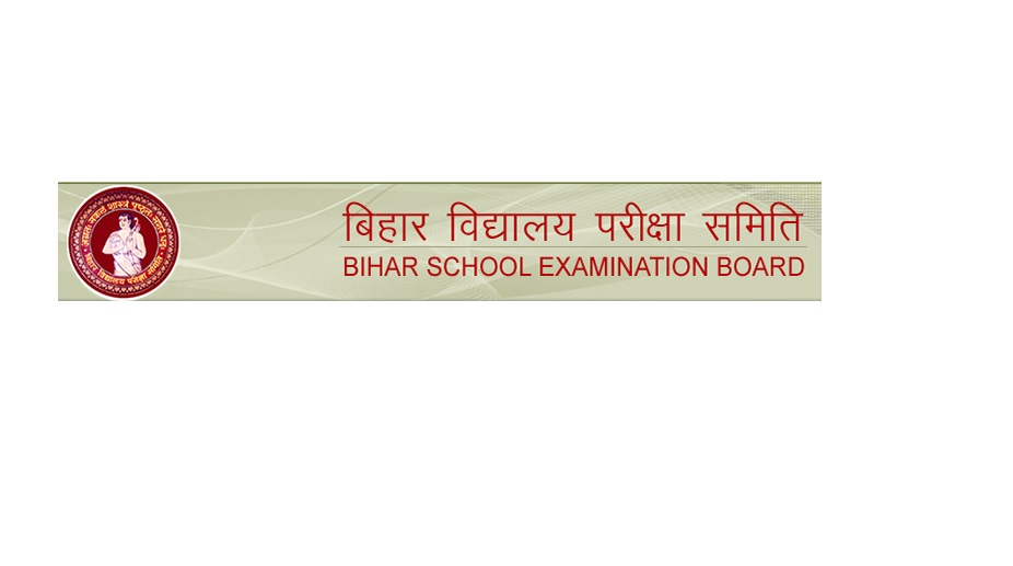 Bihar TET 2018, admit card, pattern, www.bsebonline.net, BTET 2018