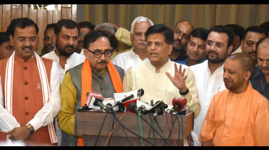 BJP Rajya Sabha