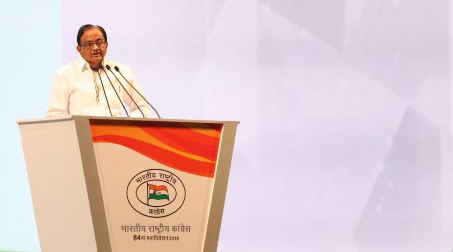 Finance Minister Chidamabaram
