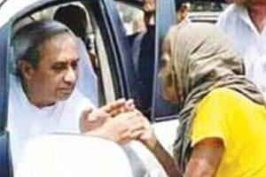 Odisha CM promises development in Bijepur