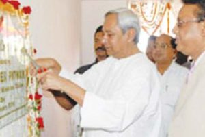 CM Patnaik inaugurates state's Software Tech Park to suffort budding entreprenuers