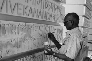 SP Mookerjee's name blackened on Presi wall