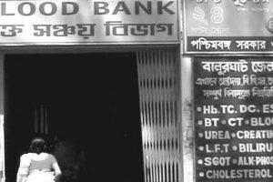 Machine fails; B'ghat Thalassemia patients hit