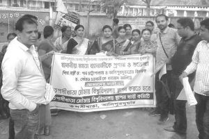 Alipurduar villagers come forward united in demand for varsity