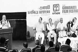 Guwahati film fest begins with screening of Lokmanya