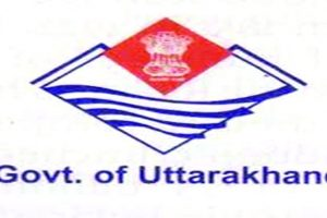 Bank fraud: U'khand govt acts tough