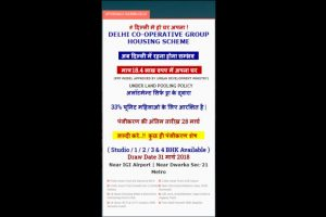 Delhi Co-operative Group Housing Scheme: Registration over, draw of lots on 31 March
