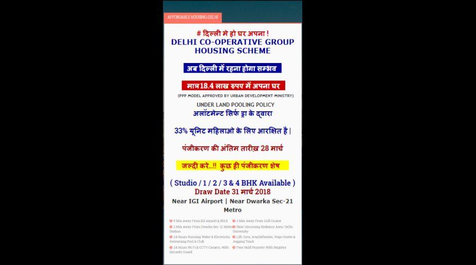 Delhi Co-operative Group Housing Scheme, Urban Development Ministry