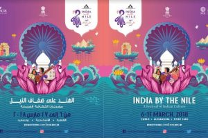 India by the Nile: Photography exhibition on India in Egypt