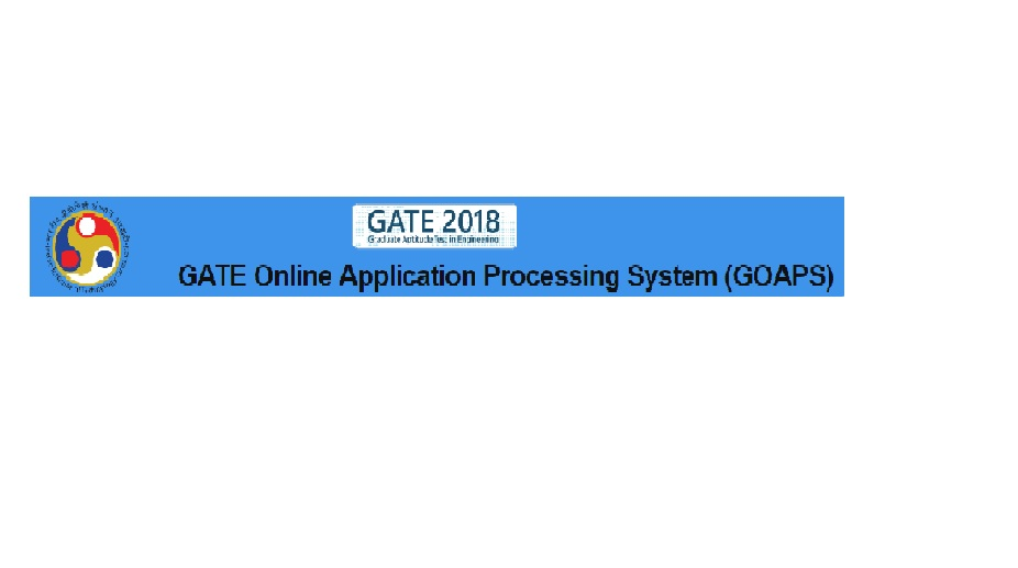 GATE 2018 Results announced: Here's everything you need to know