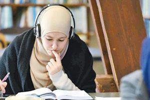Muslim women and mathematics