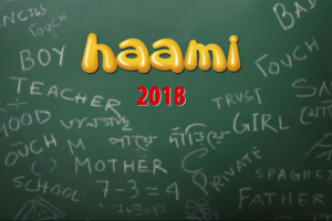 Watch: The killingly funny 'Haami' teaser out
