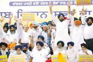 SAD protests to demand full loan waiver
