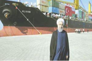Indo-Iranian port trust~I