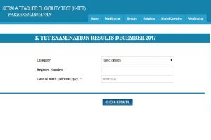 Kerala TET 2017 results announced at keralapareekshabhavan.in, ktet.kerala.gov.in | Check now
