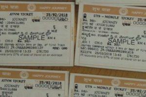 Railway tickets to be printed in Kannada soon