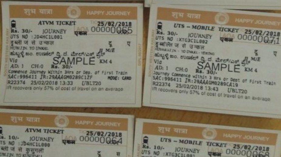 Kannada Railway Ticket