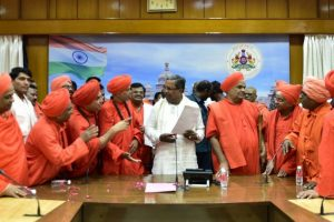 Karnataka: Congress government to recommend religious minority tag to Lingayat community