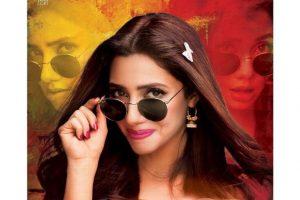 7 Din Mohabbat In | Official Teaser | Mahira Khan