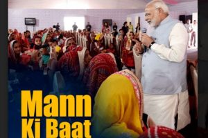 Mann Ki Baat highlights: Working on agriculture marketing reforms for farmers, says PM Modi