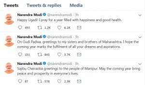 Modi Tweets