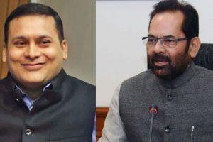 BJP delegation to meet EC over Malviya's Karnataka poll date tweet