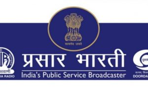 Prasar Bharati turns down NFDC demand of Rs 2.92 crore for private firm