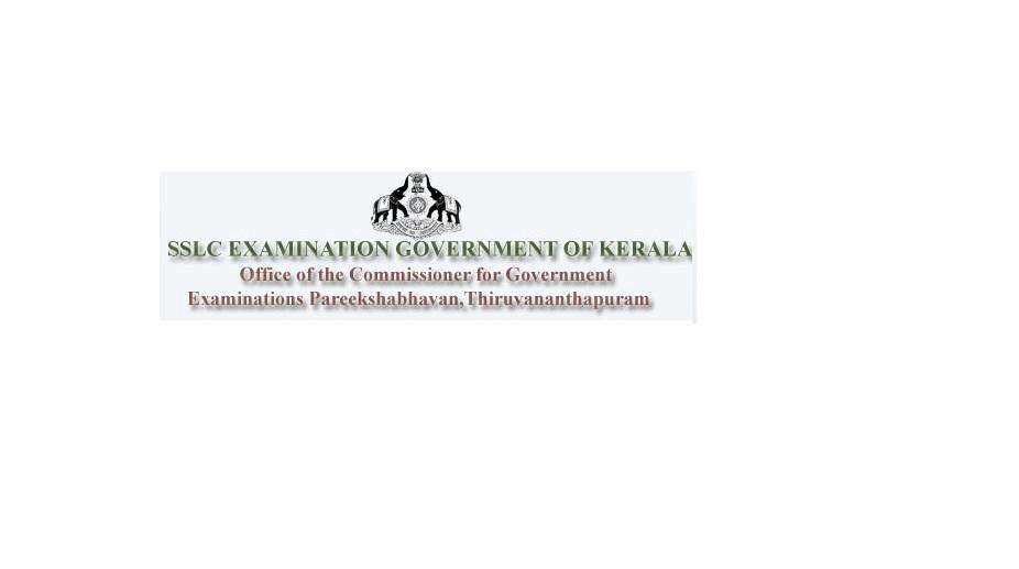 Kerala Pareeksha Bhavan declares Diploma Results 2017 for