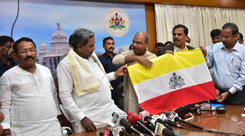 New Karnataka state Flag