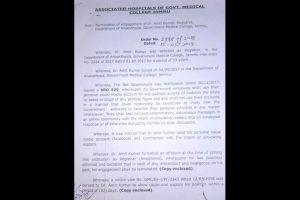 J-K: Medical college doctor sacked over 'anti-govt' Facebook post