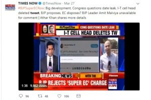 Got Karnataka Assembly poll dates from sources but it's not leak, Times Now tells EC
