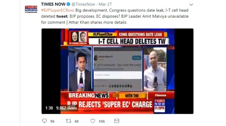 Times Now to EC
