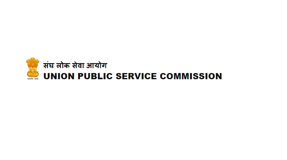 UPSC 2018, UPSC admit card 2018, NDA admit card, NA Admit card, upsc.gov.in, upsconline.nic.in