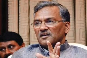 'E Aankalan': Uttarakhand state planning commission's website launched