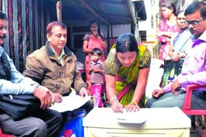 Unheard measures in Assam