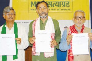 Swaraj Abhiyan presents interim report on MSP campaign