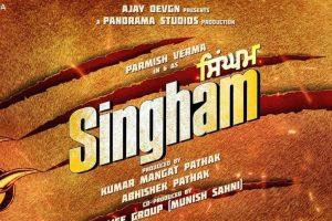 Punjabi remake of 'Singham' to release in 2019
