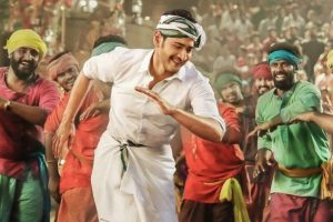 Mahesh Babu's 'Bharat Ane Nenu' breaks the box office in its first week