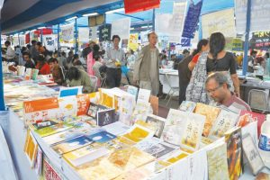 Little magazine fair kicks off