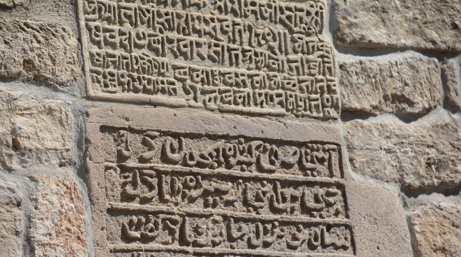 Ateshgah temple Hindu Persian inscription