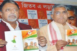 Bengal BJP releases poll manifesto, promises pro-people panchayat