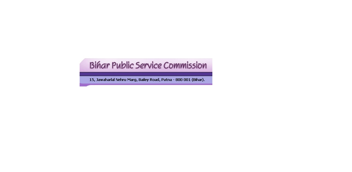 BPSC Main 2018, AdmitCard, Hall Ticket, bpsc.bih.nic.in, Bihar Public Service Commission