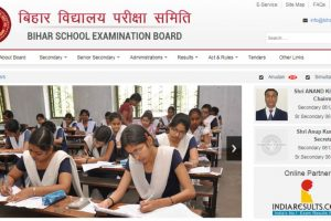 Bihar board results 2018: Class 10, Class 12 results likely to be declared in 1st week of May